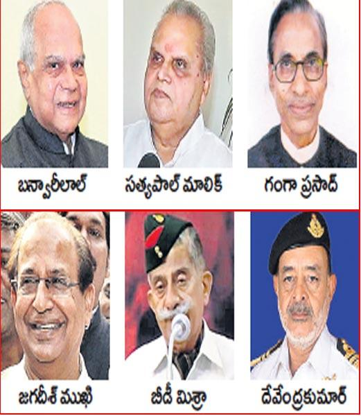 Banwarilal Purohit is new Governor of Tamil Nadu