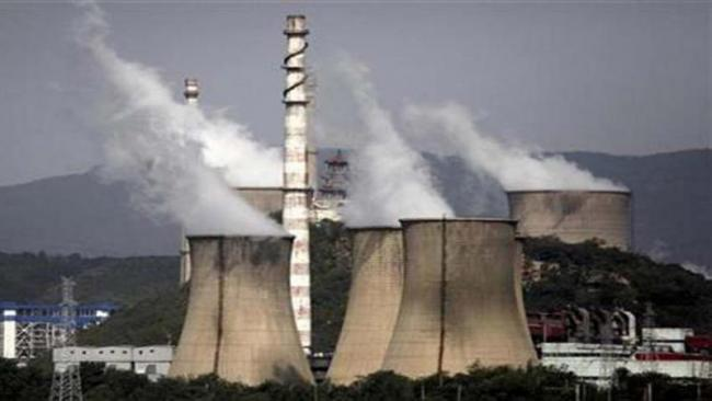Super Critical Thermal Power Plant to come up at Singareni - Sakshi