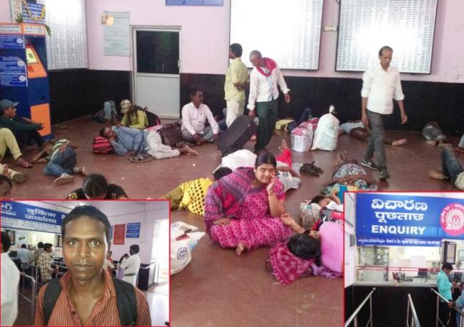 guduru railway station information counter nill for announcement