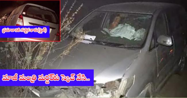 Car driver of min Revu Naik Belamgi involves in his murder plan