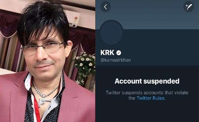 Twitter suspends Kamaal R Khan's account for his attack on Aamir Khan's Secret Superstar