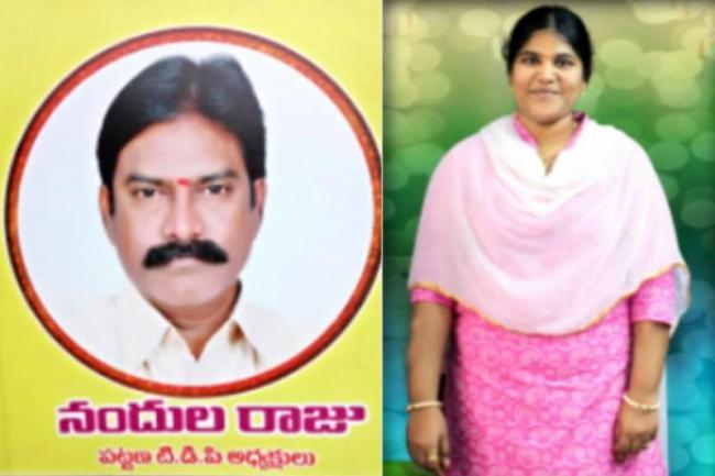 TDP leader surya narayana alias raju arrested in daughter murder case - Sakshi