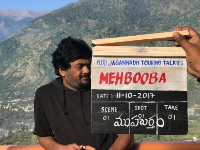 Puri Jagannadh Mehbooba