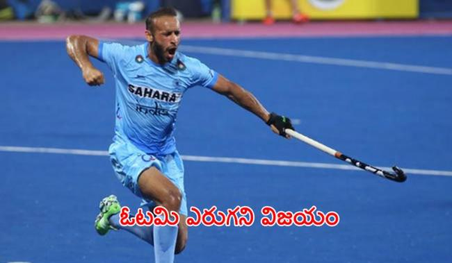 India Wins Asia Cup Hockey, Count Up to 3