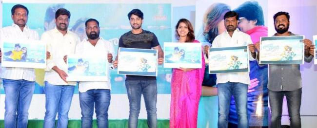 lalijo Lalijo Movie Trailer Launch