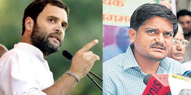 Cong invites Hardik Patel, Jignesh Mevani to meet Rahul Gandhi