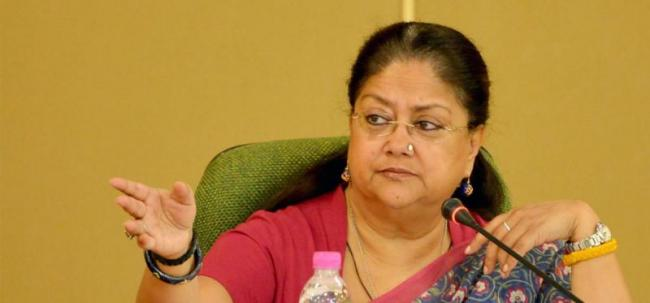 ordinance disallowing the questioning of Rajasthan employees is shameful