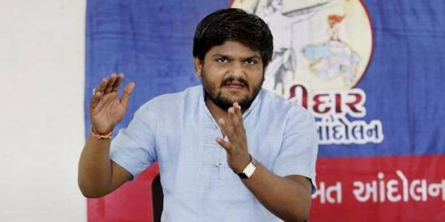 Court cancels arrest warrant issued against Hardik Patel  - Sakshi