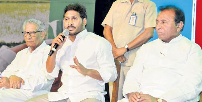 ys jagan started to padayatra 'praja sankalapam' - Sakshi