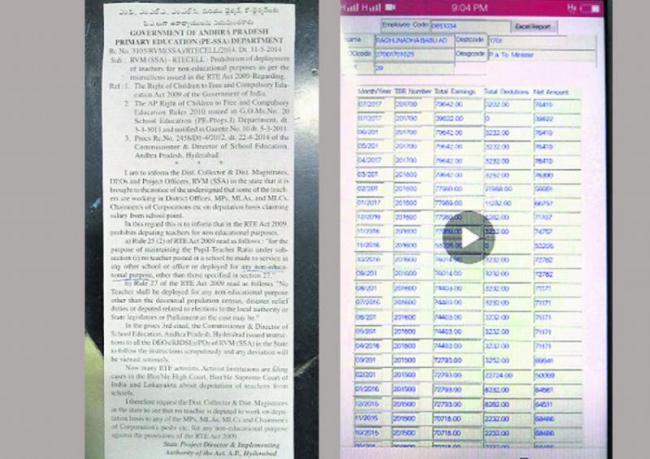 teacher continues prathipati pulla rao PA