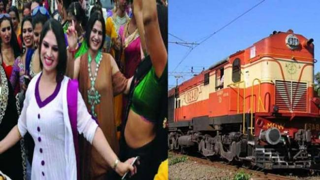 Railway Tickets' T(M/F) Option to Soon Be Modified to Just 'T' for Transgender People