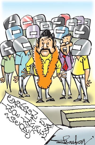 sakshi cartoon(03-10-2017)