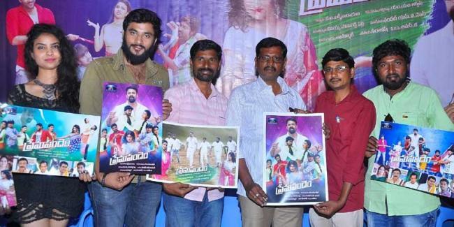 Prema Pandem Poster Launch - Sakshi