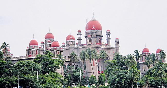 High Court order to the state government - Sakshi