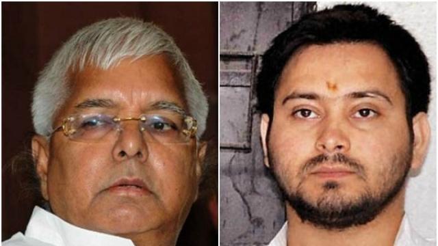 Lalu Prasad names Tejashwi as RJD's next CM candidate - Sakshi