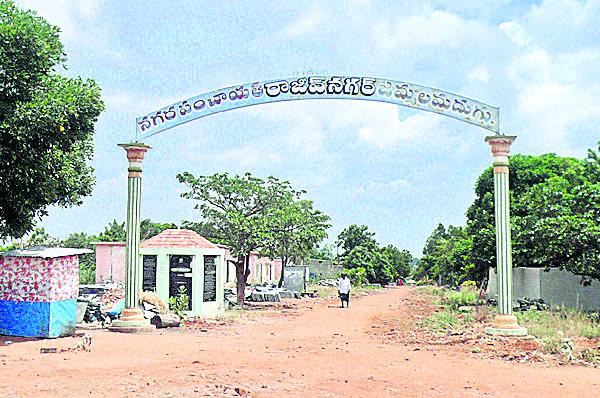 YSR laid path for Jammalamadugu development - Sakshi