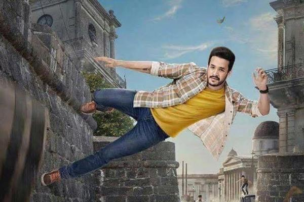 Akhil tweet about Hello Surprise  - Sakshi