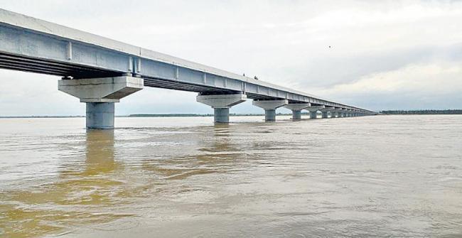 Another bridge over Godavari - Sakshi