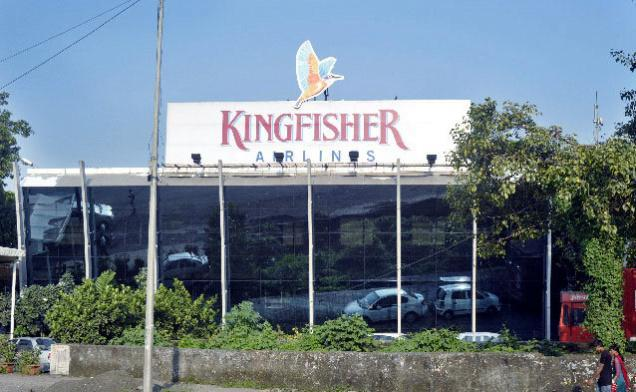 Vijay Mallya's Kingfisher House to be auctioned for the 6th time - Sakshi