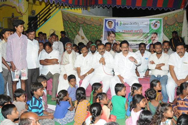 YSRCP to  Racha Banda & Palle Nidra - Sakshi