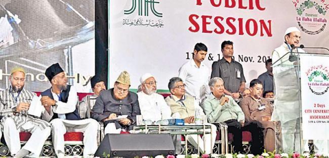 Mahmood Ali commenst about Muslims - Sakshi