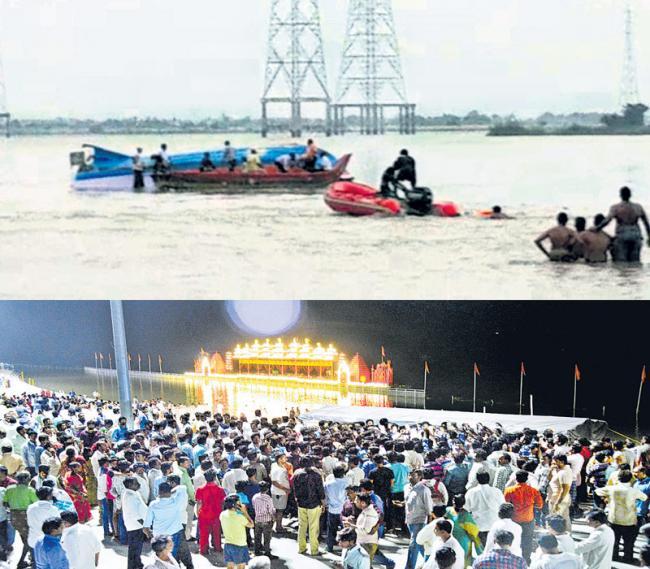 Vijayawada : boat turns over in Krishna river, several dead - Sakshi