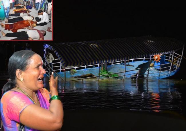 17dead in boat accident krishna river - Sakshi
