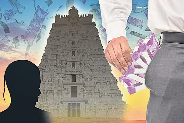Corruption story of 'Ministry of Endowments' officials - Sakshi