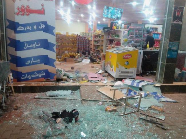 Powerful earthquake in Iraq-Iran kills at least 100 - Sakshi