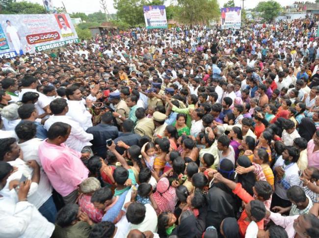 YS Jagan Mohan Reddy Fires on CM Chandrababu Naidu - Sakshi