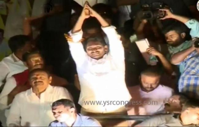 YS Jagan Mohan Reddy Fires on AP Government   - Sakshi