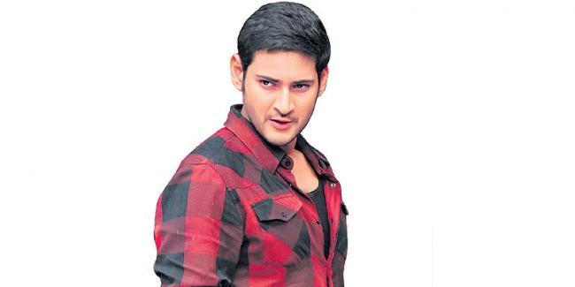 Mahesh Babu To Bring A Surprise To Fans - Sakshi