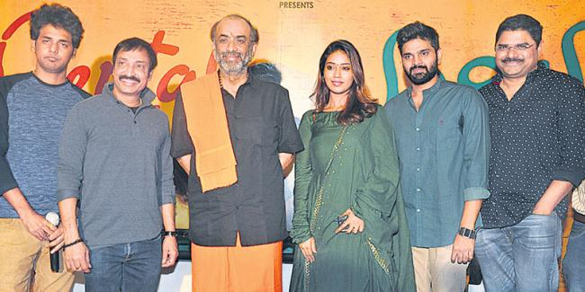 Mental Madhilo movie song release - Sakshi