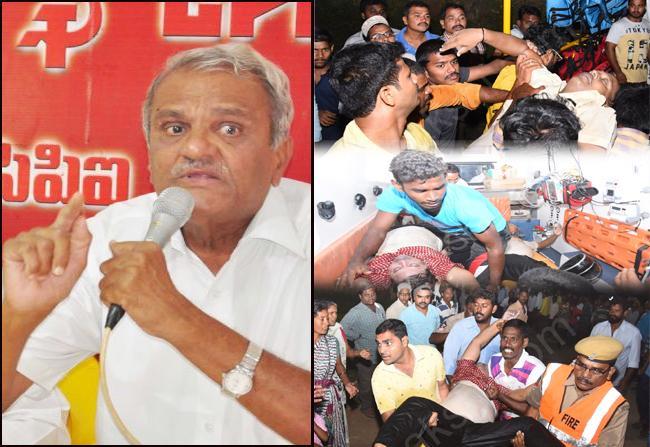 cpi narayana relatives died in boat accident - Sakshi