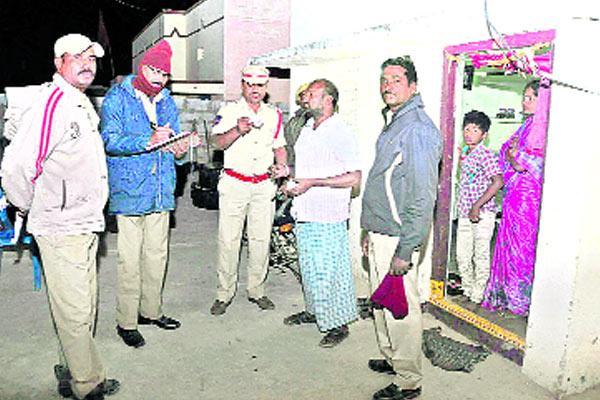 Cordon Search Conducted by Nalgonda Police - Sakshi