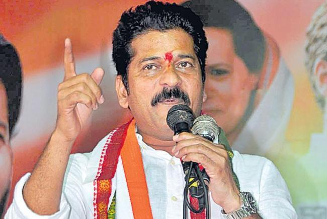 High Drama over Revanth Reddy Resignation Letter - Sakshi