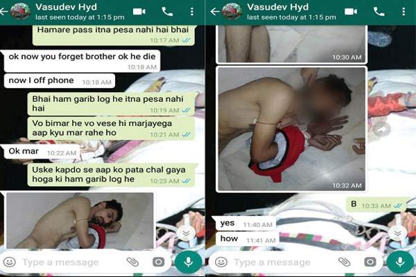 Vasudev murder mystery yet to solve - Sakshi