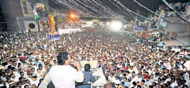Development with Education says Ys jagan at Padayatra - Sakshi
