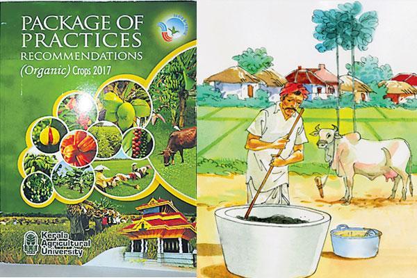 Vrikshayurveda Organic Farming - Sakshi