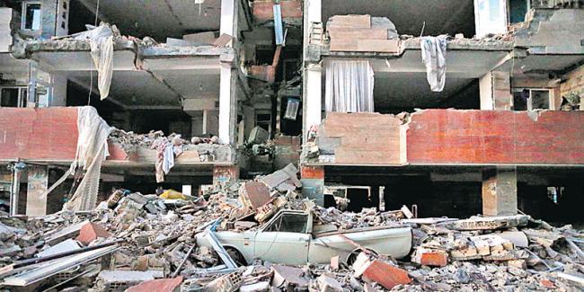 earthquake-iraq-iran-,-iraq-iran-earthquake-tremor