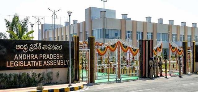 time Waste to ap assembly meetings : audimulapu suresh - Sakshi