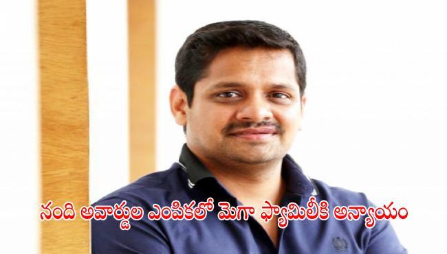 Bunny Vas Comments on Nandi awards - Sakshi