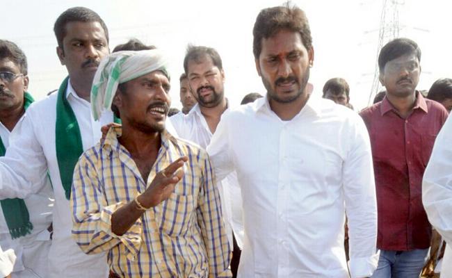 YS Jagan makes promises for pensions, Amma vodi scheme - Sakshi