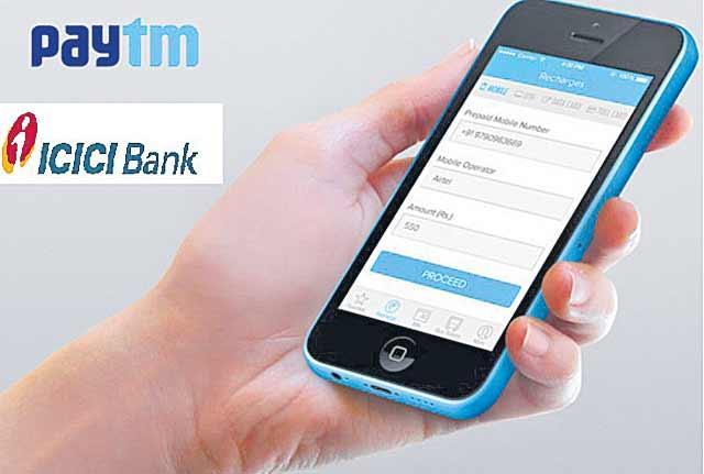 ICICI Loans to PayeeM users - Sakshi - Sakshi - Sakshi