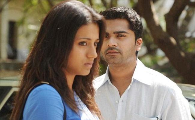 TFPC send notice to Hero simbu and Trisha - Sakshi - Sakshi