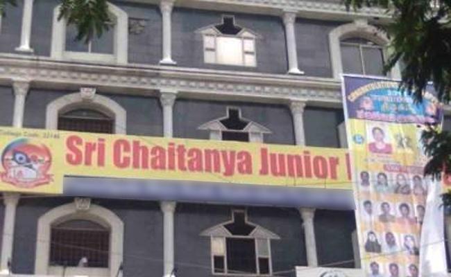 sri chaitanya student suicide letter - Sakshi