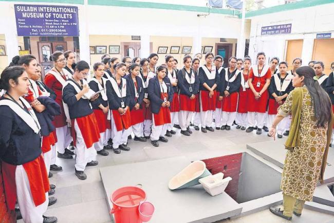 toilet museum that promotes Indo-Indian inspiration - Sakshi - Sakshi