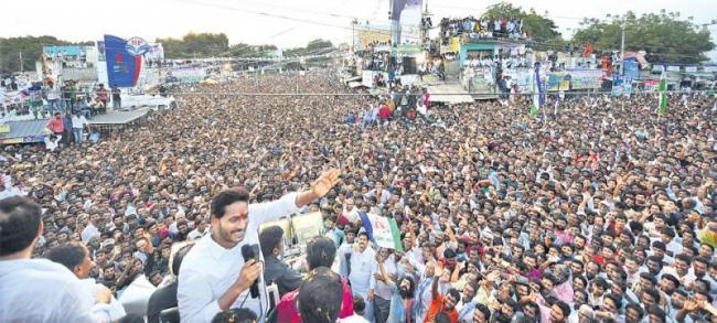 YS Jaganmohan Reddy comments on CM Chandrababu - Sakshi - Sakshi - Sakshi