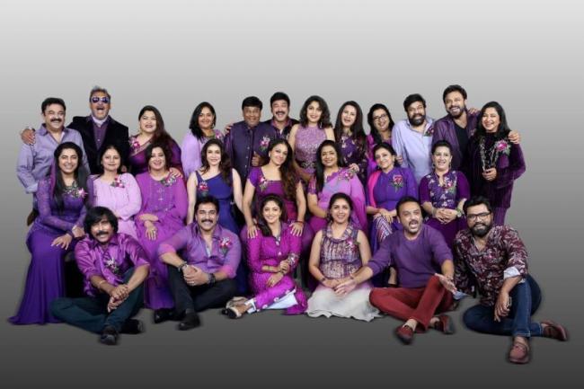 South stars 80s reunion - Sakshi - Sakshi - Sakshi - Sakshi