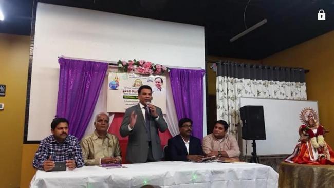 World Telugu Conference preparation meetings held in Atlanta, California - Sakshi